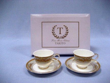 Набор кофейных чашек Рондо (0.1 л) на 2 персоны, 4 пр.