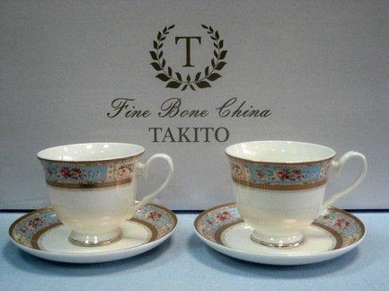 Набор кофейных чашек Фаворит (0.1 л) на 2 персоны, 4 пр.