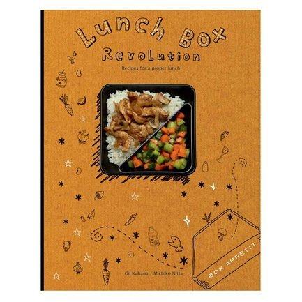 Книга рецептов Lunch box revolution на английском языке