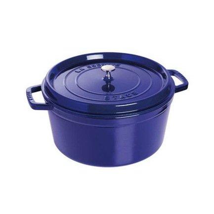 Кокот 3 в 1, круглый (6.7 л), 28 см, синий