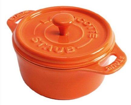 Мини-кокот круглый керамический, 10 см, оранжевый