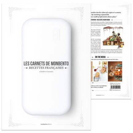 Книга рецептов Monbento
