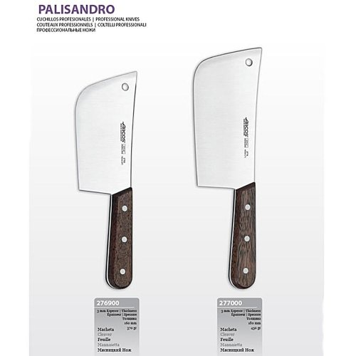 Топорик для рубки мяса Palisander, 18 см от Superposuda