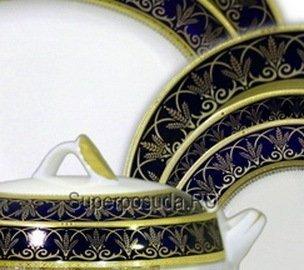 Сервиз чайный на 12 персон, синий с золотом, 41 пр. от Superposuda