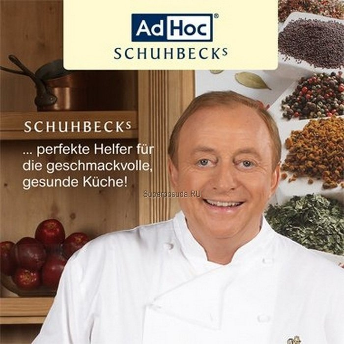 Мельница для перца и трав Schuhbecks, 13.4 см, акация (AS04) от Superposuda